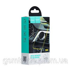 Автодержатель Hoco CA47 Metal magnetic holder for dashboard Black