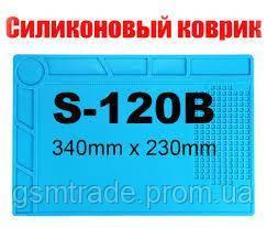 Коврик силиконовый для разборки и пайки телефона S-120 (340x230мм)