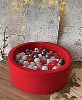 Красный сухой бассейн с шариками