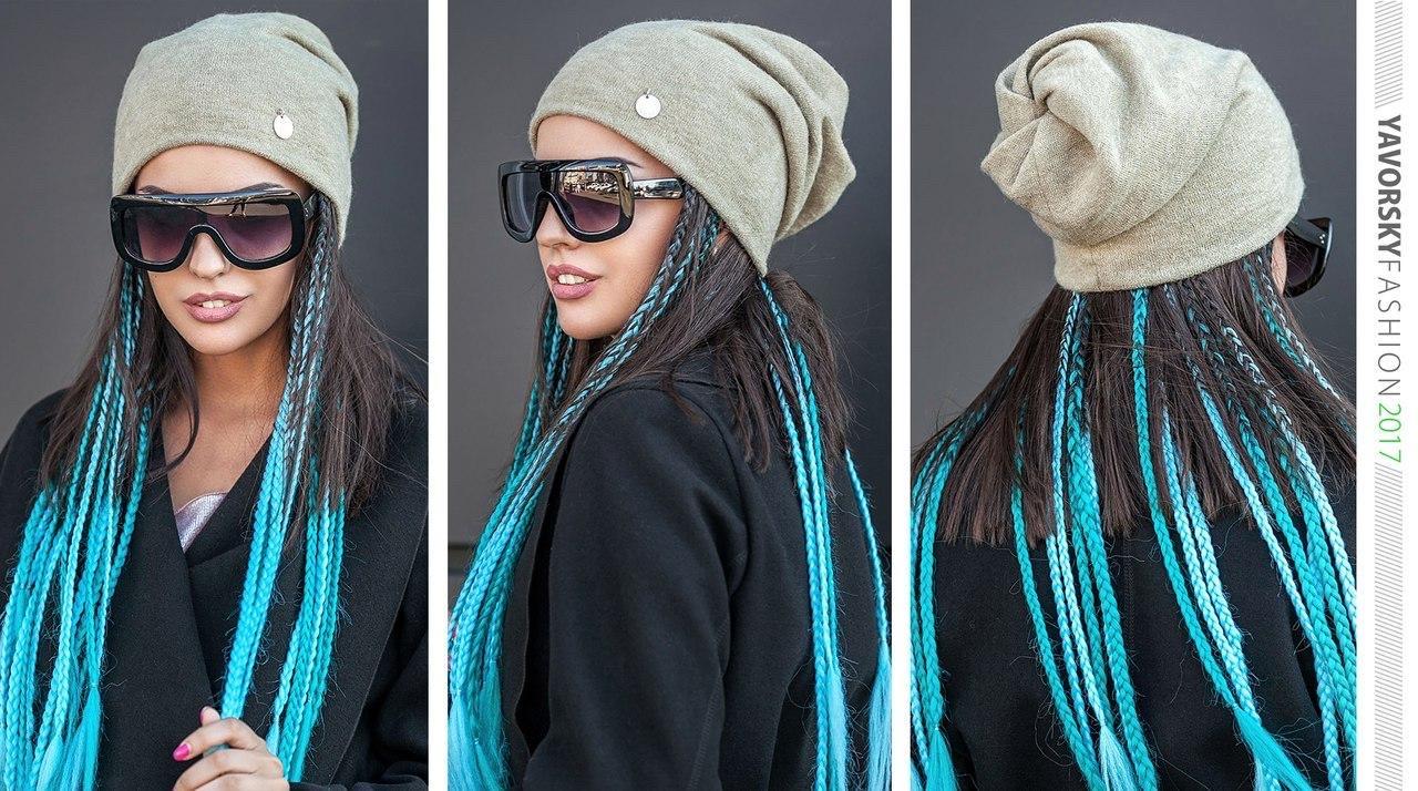 Молодежная шапка  с отверстием для волос цвет серо-голубой