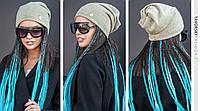 Молодежная шапка  с отверстием для волос цвет серо-голубой, фото 1