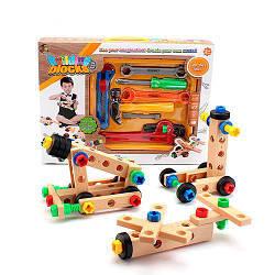 """Детский набор инструментов Kaimeiqi Toy """"Мастерская"""""""