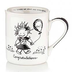 Керамическая чашка для чая, кофе с надписью Поздравляю 400 мл., белая