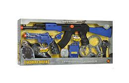 Детский игровой пластиковый набор Limo Toy Полицейского, синий. Подарок мальчику