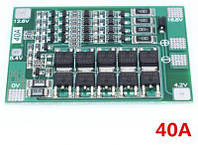 Контроллер заряда - разряда BMS 4S с балансиром, 16В, 40А, Li-Ion, 18650, фото 1