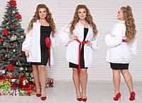 Женский костюм платье и блузон большой размер  RS-ЭМЕЛИ, фото 1