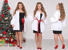 Женский костюм платье и блузон большой размер  RS-ЭМЕЛИ