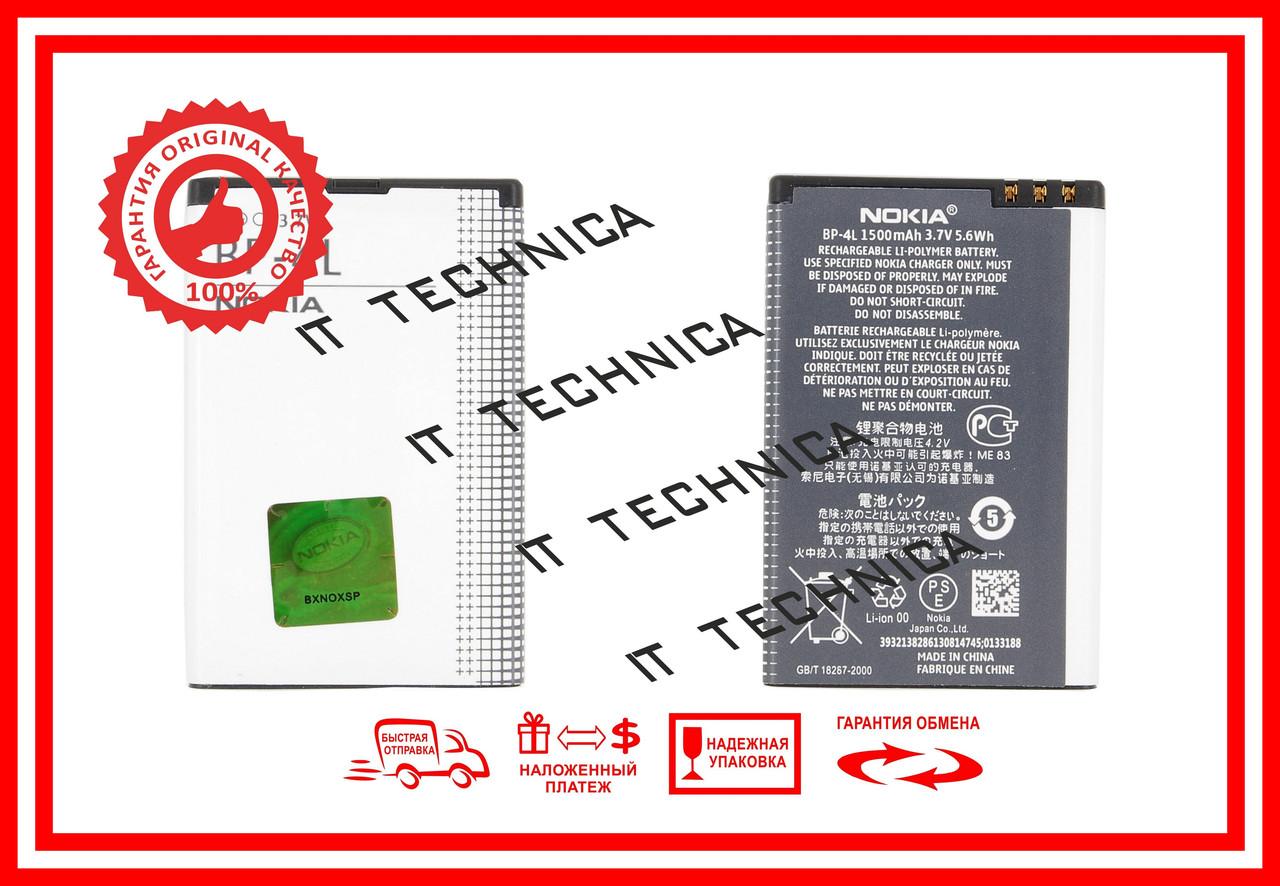 Батарея NOKIA N810 internet Tablet Li-ion 3.7V 1500mAh ОРИГІНАЛ