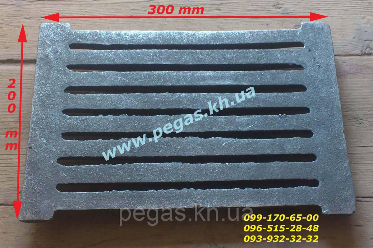 Колосник чугунный усиленный (200х300 мм) решетка, котлы, печи, мангал, барбекю, грубу