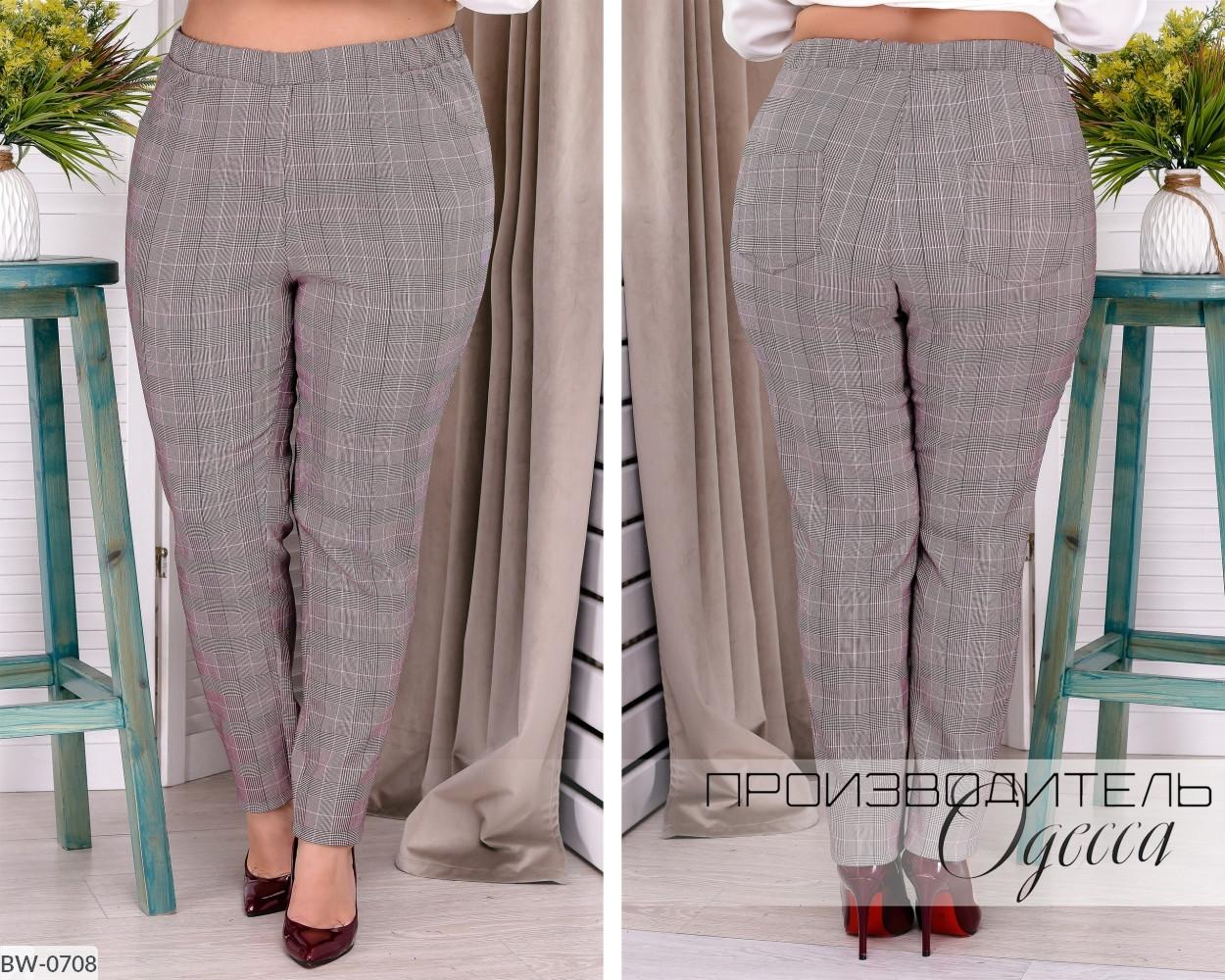 Брюки женские весенние штаны батал размеры 50-52 54-56 58-60 62-64 Новинка 2020 есть цвета