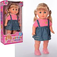 "Кукла LIMO TOY M 5446 ""Даринка"""