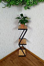 Подставка под цветы и декор в стиле Loft 1000 (Z), фото 2