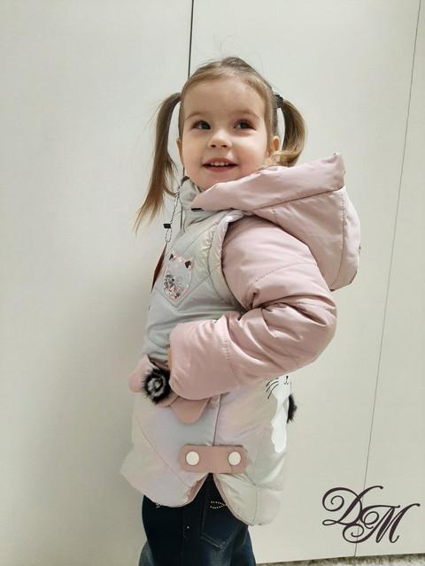 Демисезонная одежда для малышек