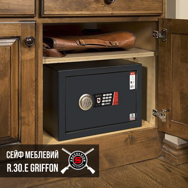Cейф R.30 E Griffon