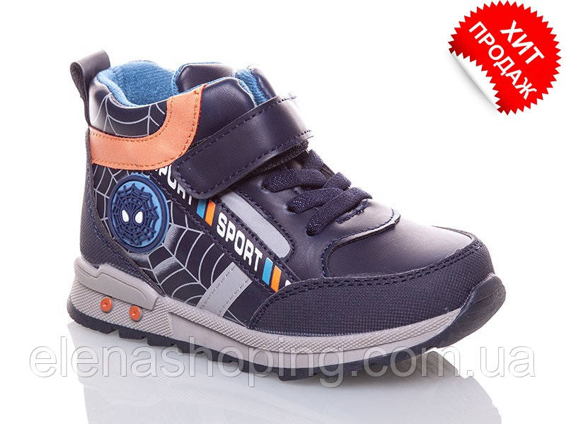 Демисезонные ботиночки для мальчика. р23-28 (код 3537-00) 26