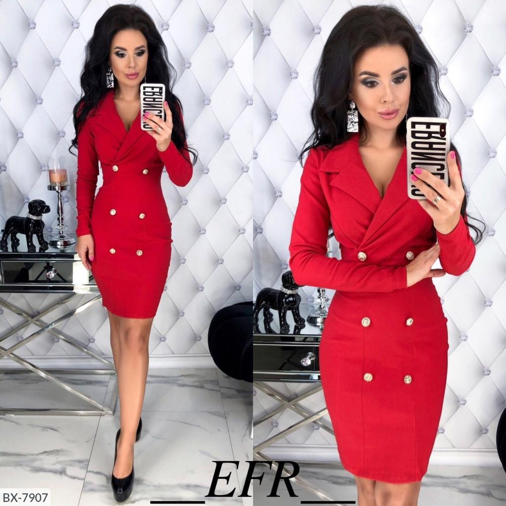 Платье пиджак женское стильное нарядное размеры 42-44 46-48 новинка 2020