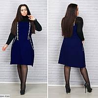 Нарядное женское платье ярко-синего цвета большого размера-60-62, 62-64