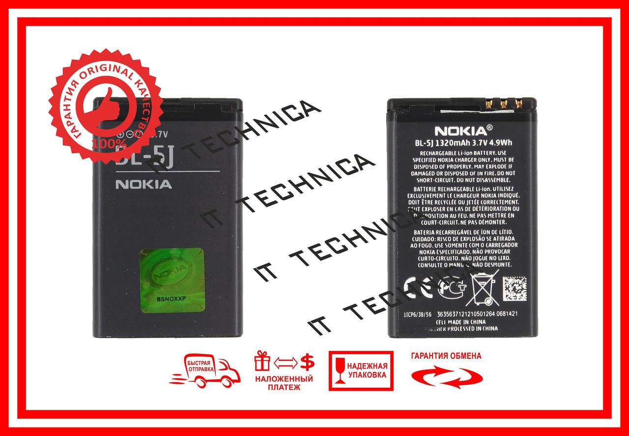 Батарея NOKIA 8800 Sirocco Li-ion 3.7V 700mAh ОРИГІНАЛ