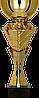 Кубок  4218, золотистый