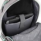 Городской рюкзак Kite City  K20-924L-1, фото 10