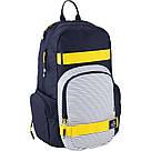 Городской рюкзак Kite City  K20-924L-2, фото 2