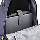 Городской рюкзак Kite City  K20-924L-2, фото 6