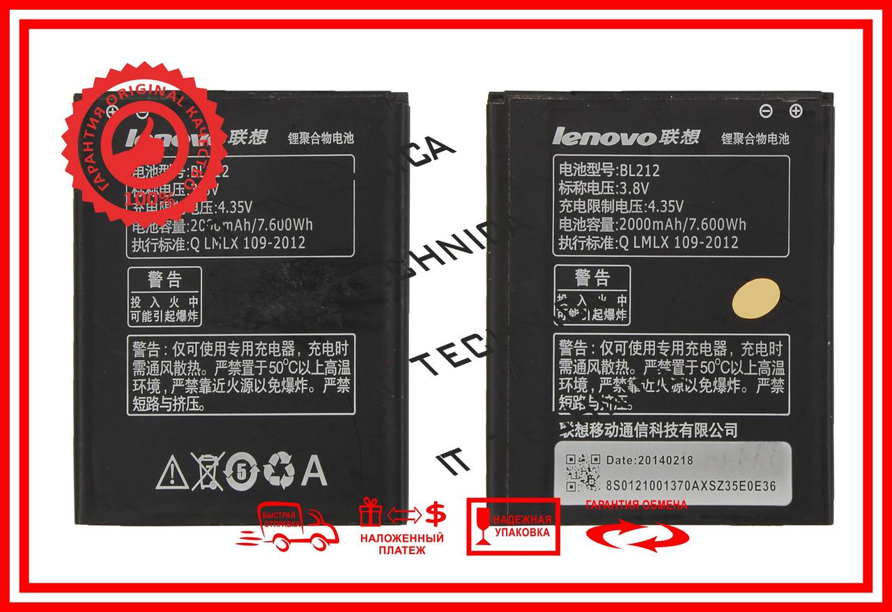 Батарея LENOVO S8 S898T Golden Warrior, S860E Li-ion 3.8V 2000mAh ОРИГІНАЛ