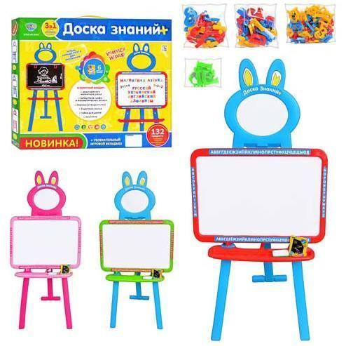 Доска для рисования 0703 Доска знаний 2в1 75 магнитов