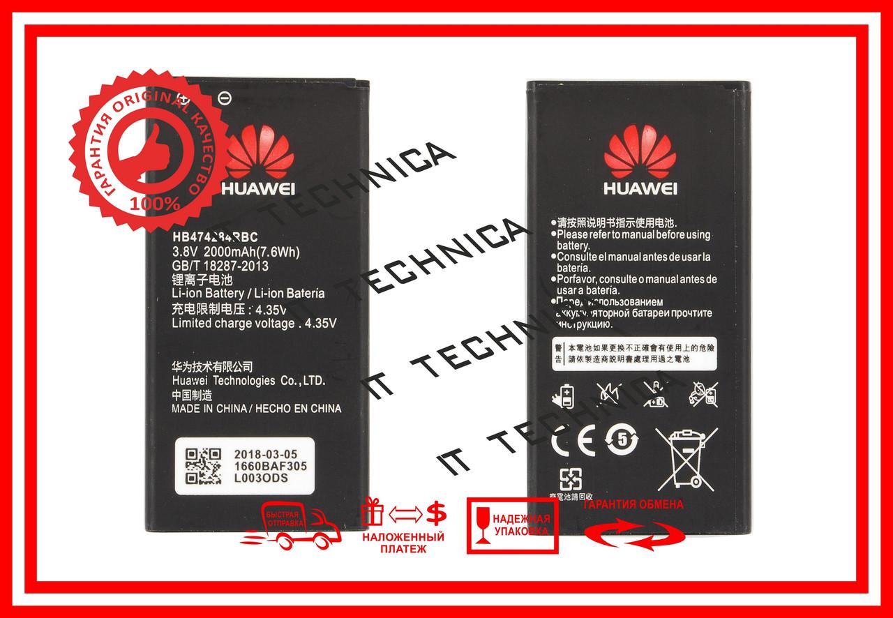 Батарея HUAWEI Ascend Y625 Li-ion 3.8V 2000mAh ОРИГІНАЛ