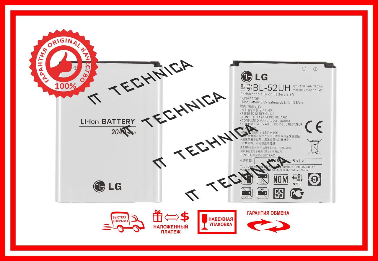 Батарея LG D320 Optimus L70 Li-ion 3.8V 2100mAh ОРИГ