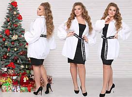 Женский костюм платье и блузон большой размер  RS-ЭМЕЛИ С черным поясом