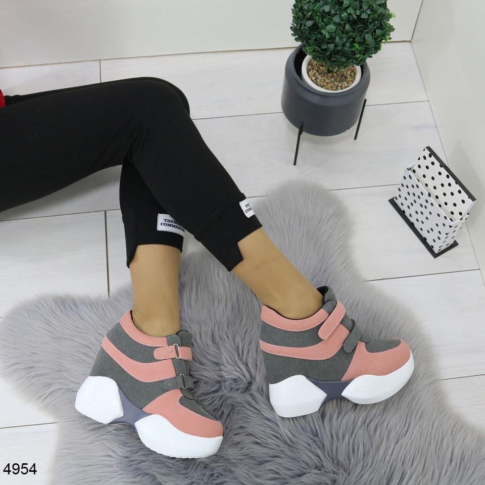 Женские сникерсы кроссовки на скрытой танкетке и платформе пудра с серым