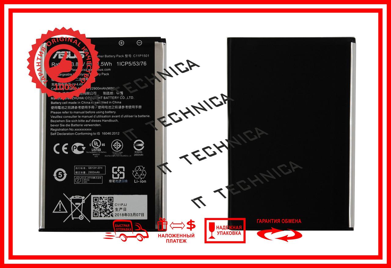 Батарея ASUS ZenFone 2 Laser (ZE551KL) Li-Polymer 3.85V 3000mAh ОРИГИНАЛ