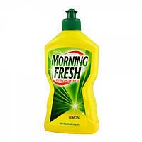 Жидкость для мытья посуды MORNING FRESH Лимон 0,900л