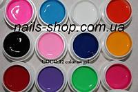 Набор цветных гелей Сосо 12 шт.