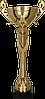 Кубок  7134, золотистый