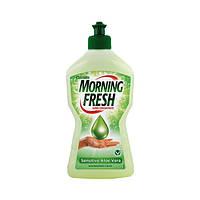 Жидкость для мытья посуды MORNING FRESH Sensitive Aloe Vera 0,450л