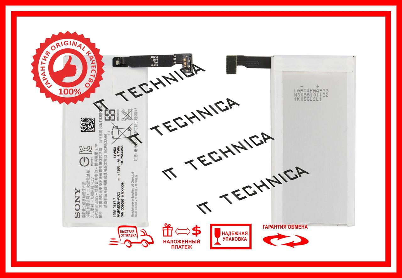 Батарея SONY C6902 L39h Xperia Z1 Li-Polymer 3.8V 3000mAh ОРИГИНАЛ