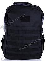 Туристический рюкзак 038 black Купить туристические рюкзаки для похода купить по лучшей цене, фото 1