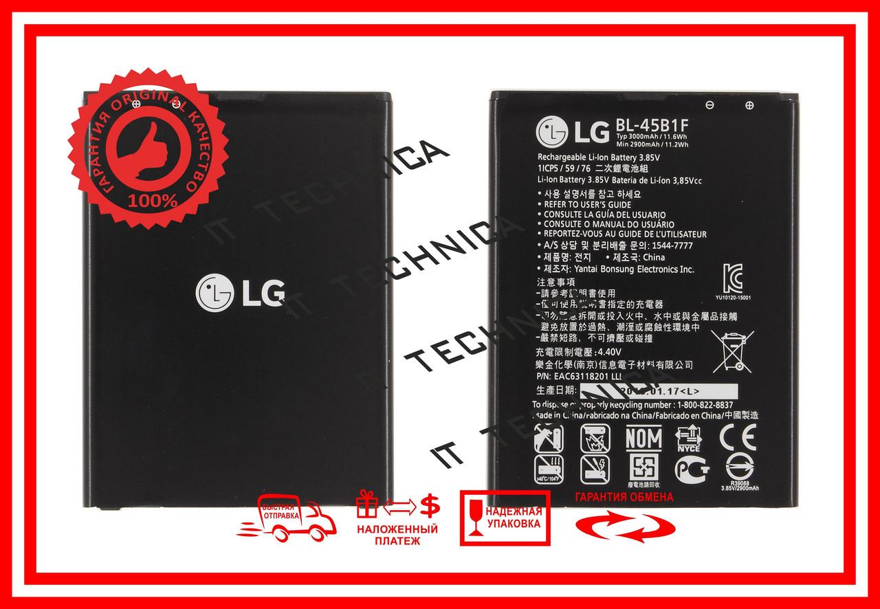 Батарея LG BL-45B1F Li-ion 3.85V 3000mAh ОРИГІНАЛ