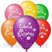 """Воздушные шарики. пастель. """"С Днем Рождения"""" 10""""(25 см) Gemar-10 шт."""