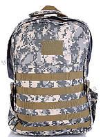 Туристичний рюкзак 038 grey Купити туристичні рюкзаки для походу купити за найкращою ціною