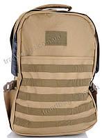 Туристичний рюкзак 038 khaki Купити туристичні рюкзаки для походу купити за найкращою ціною, фото 1