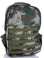 Туристичний рюкзак 038 d.green Купити туристичні рюкзаки для походу купити за найкращою ціною