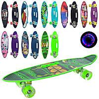 Скейт MS 0461-1  пенни, 60-16см, алюм.подвеска, колесаПУ,свет, антискольз,8видов, в кульке