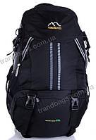 Туристический рюкзак 8250 black Купить туристические рюкзаки для похода купить по лучшей цене