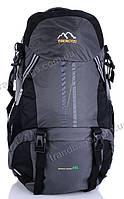 Туристический рюкзак 8250 grey Купить туристические рюкзаки для похода купить по лучшей цене