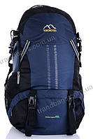 Туристический рюкзак 8250 blue Купить туристические рюкзаки для похода купить по лучшей цене