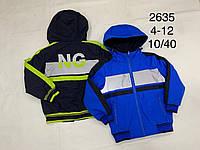 Куртка для мальчика оптом, F&D, 4-12 лет,  № 2635