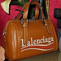 РАСПРОДАЖА Женская кожаная сумочка Balenciaga  (Горчица)